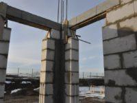 Firma budowlana Pępowo